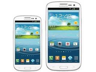 Um dia antes do esperado, informações sobre o Galaxy S III Mini vazaram na web