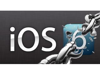 Após novo jailbreak, Apple reitera posição contra desbloqueio