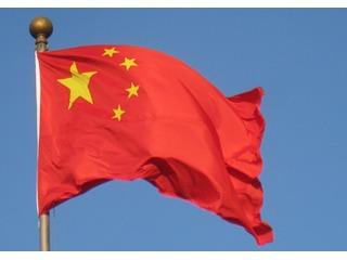 Governo chinês bane softwares de segurança da Kaspersky e Symantec