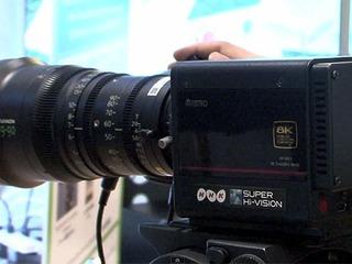 Emissora testa transmissão com resolução 8K no Japão