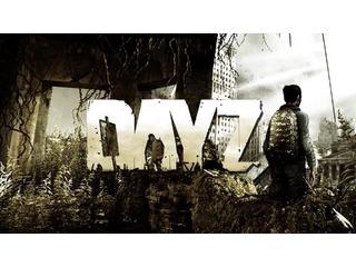 DayZ não será lançado antes de 2016