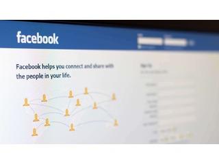 Campanha maliciosa se espalha pelo Facebook; veja como se proteger ou remover a ameaça