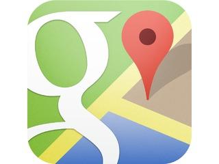 Google inclui imagens do Cristo Redentor no Street View