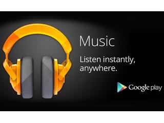 Google Play Música recebe modo família no Brasil: até 6 pessoas por R$ 22