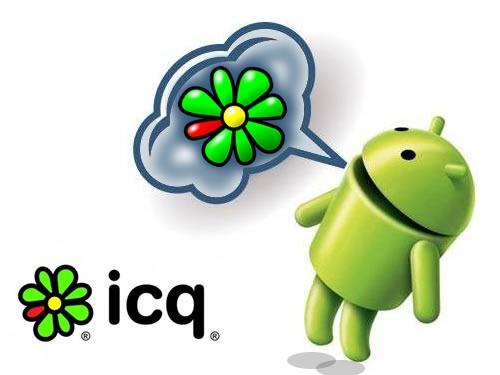 ICQ sai na frente e se torna primeiro mensageiro com criptografia para videochamadas