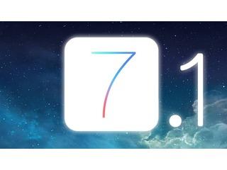 Adoção do iOS 7 já é de 85%, segundo a Apple