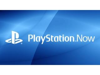 Os preços do PlayStation Now estão ridiculamente altos