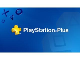 🎮 Call of Duty e The Witness são os jogos grátis da PS Plus para março