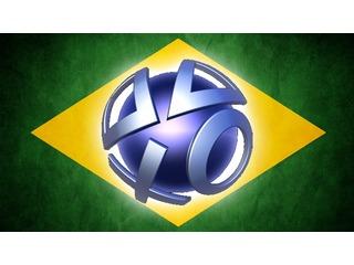 Cartões de crédito nacionais aceitos na PS Store brasileira