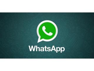 Atualização de Whatsapp permite assistir vídeos compartilhados do YouTube pelo app