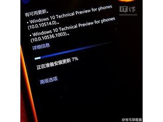 Falha na distribuição da atualização do Windows 10 inutiliza dispositivos