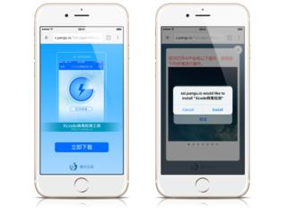 Hack na App Store já pode ter infectado milhares de aplicativos