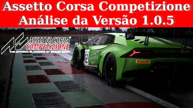 🎮 Assetto Corsa Competizione – Análise versão 1.0.5