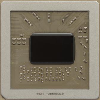 🔥 💻 Empresa chinesa lança processador com 8 núcleos para competir com AMD e Intel